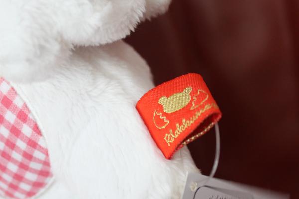Chicken suit Rilakkuma - tag detail