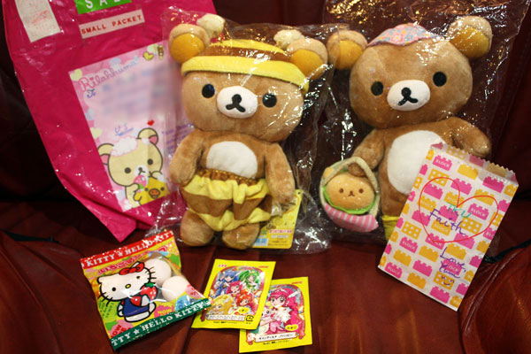 Honey bee + Happy Picnic Rilakkumas - package and gifts