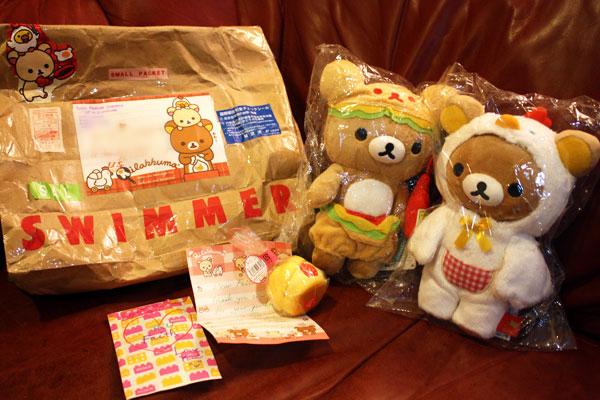 Hamburger + Chicken suit Rilakkumas - package and gifts