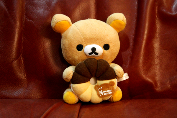 Misdo Rilakkuma - full body shot