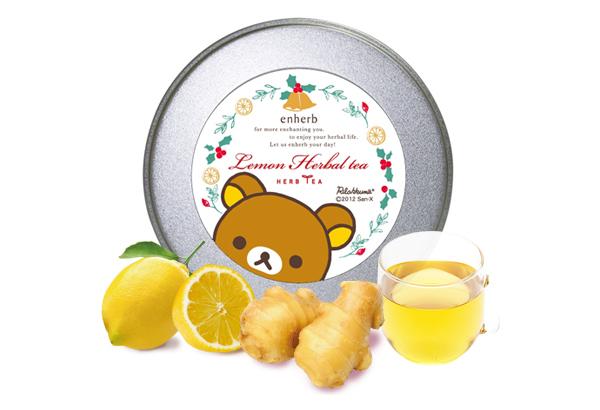 Enherb - Lemon Ginger