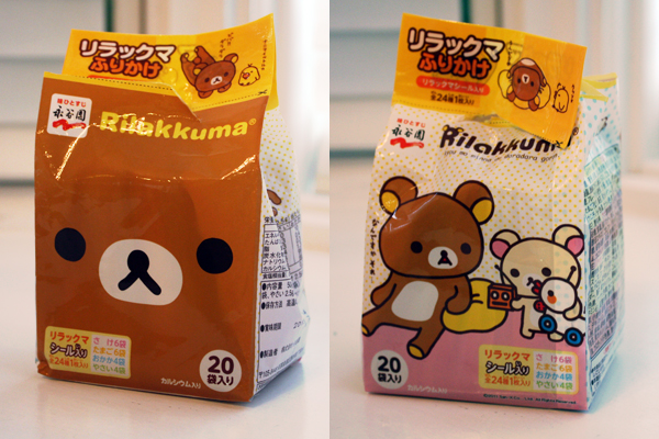 Rilakkuma furikake - packaging