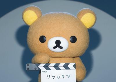 Rilakkuma movie - teaser image