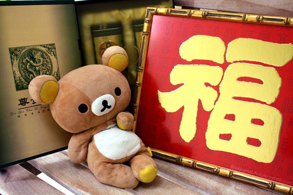 Lunar New Year Rilakkuma