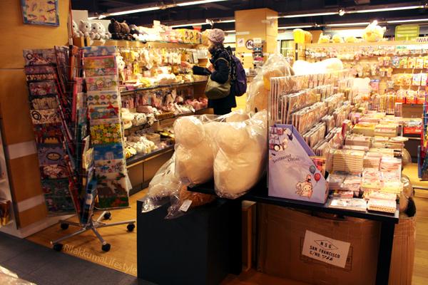 Kinokuniya - store