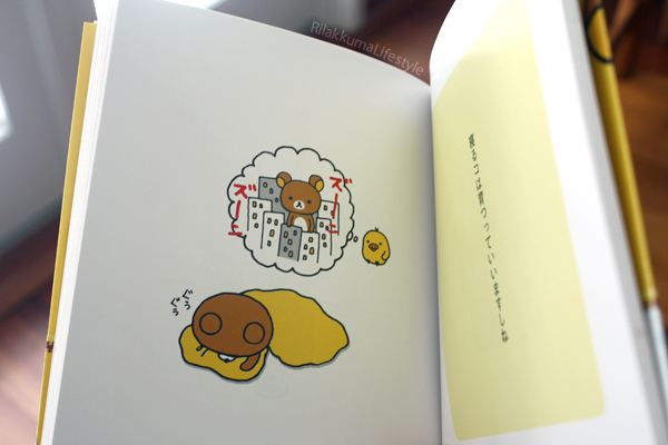 Kinokuniya - Rilakkuma picture book