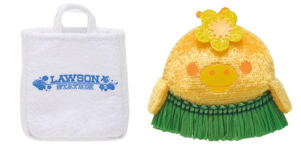 Rilakkuma x Lawson - Aloha Rilakkuma - bag and honey