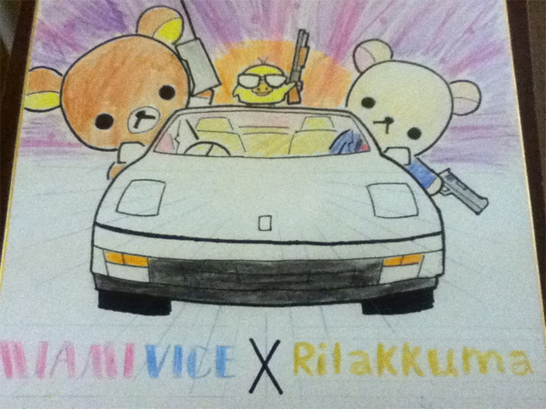 John J. Freeze - Miami Vice x Rilakkuma
