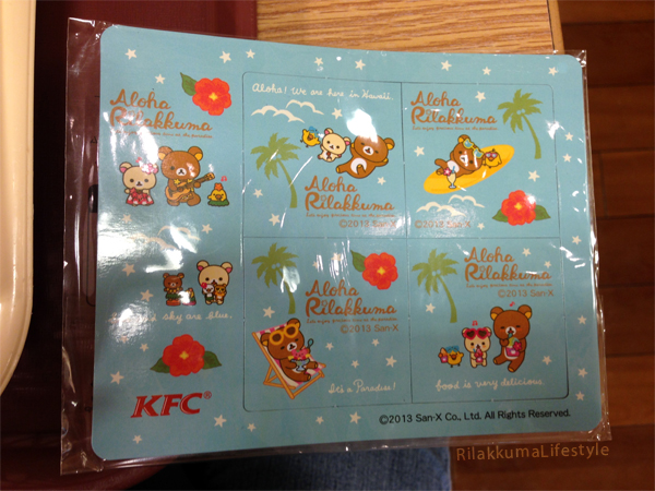 KFC x Rilakkuma 2013 - magnet