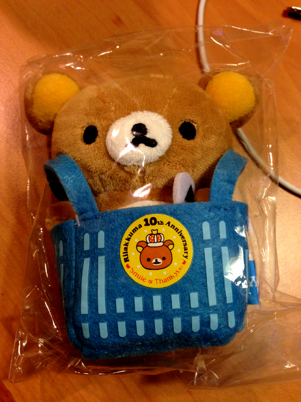 Rilakkuma x Lawson - shopping basket keychain