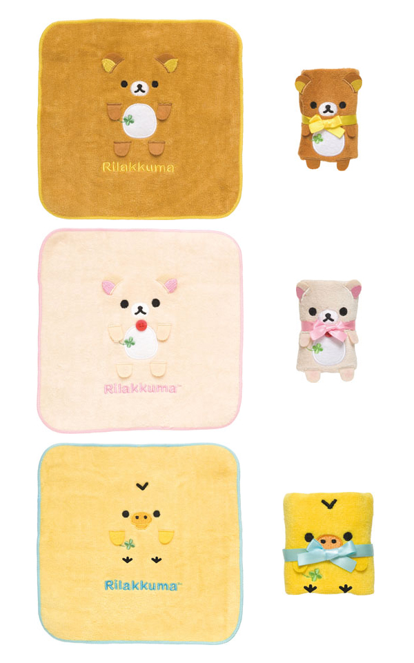 Rilakkuma mascot towels - all