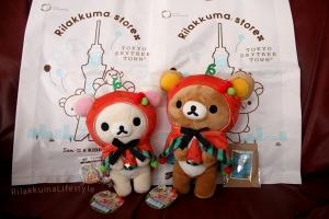 Tokyo Skytree 1st Anniversary