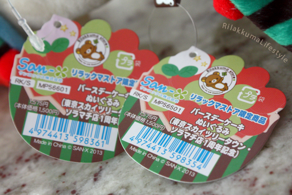 Tokyo Skytree 1st Anniversary - tags