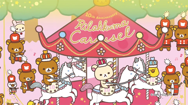 Rilakkuma Wonderland - flash frame 1