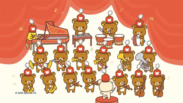 Rilakkuma Wonderland - flash frame 3
