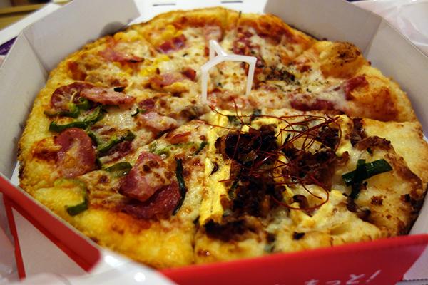 Rilakkuma x Pizza Hut - pizza 2