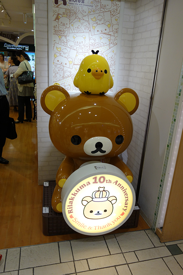Tokyo Station Rilakkuma Store - front