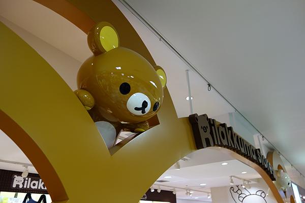 Umeda Rilakkuma Store - front