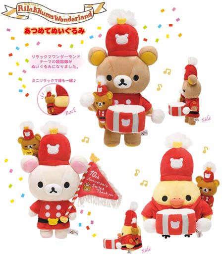 Rilakkuma Wonderland - store exclusive plushies