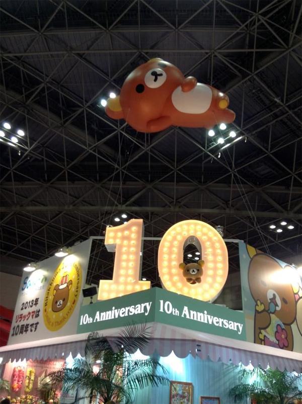 Rilakkuma Licensing - 2012 Tokyo International Gift Show