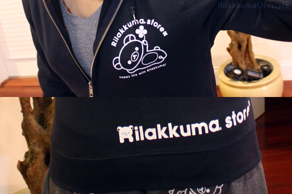 Rilakkuma Apparel - jacket