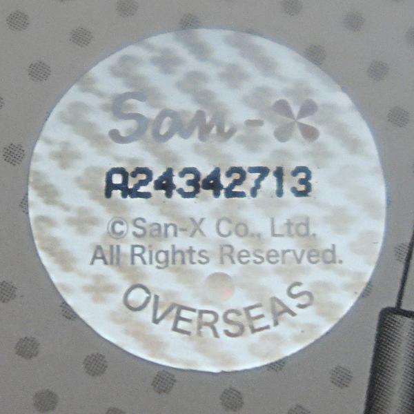 Rilakkuma Licensing - overseas sticker