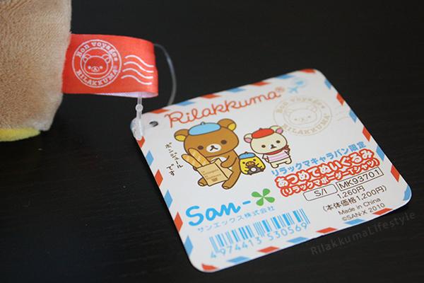 Bonjour Series Rilakkuma - tag