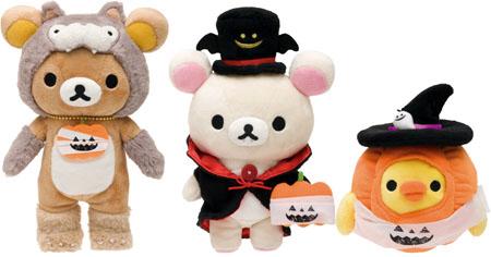 Halloween 2013 - set