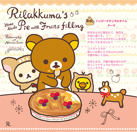 Rilakkuma's Homemade Pie with Fruits Filling - cover art