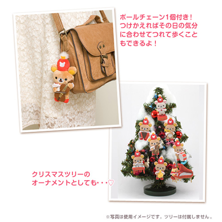 Christmas 2013 San-X Net Shop Exclusive