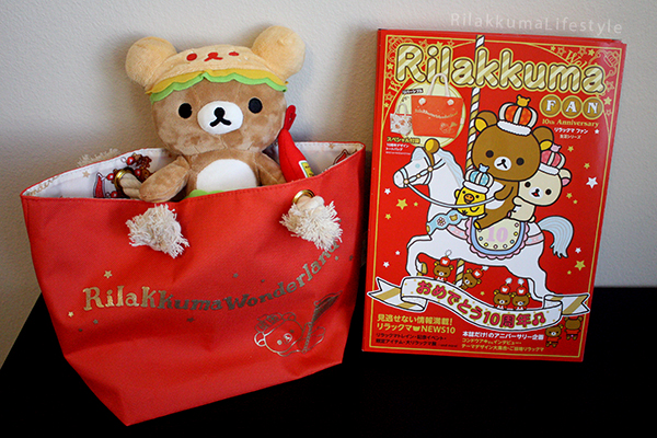 Rilakkuma Fan Magazine - full