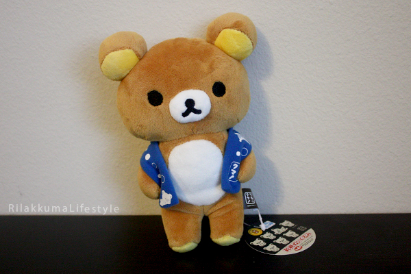 Wagara Rilakkuma UFO Catcher - full