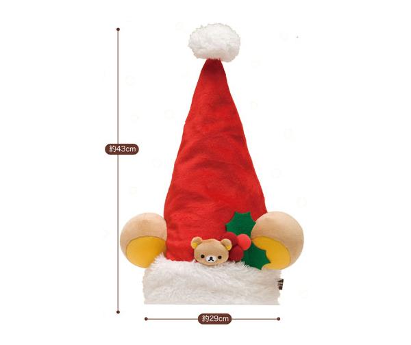 Chrismas 2013 - Santa hat