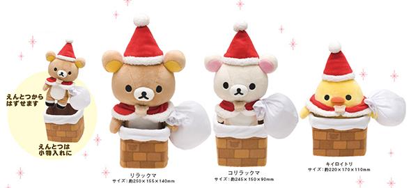Christmas 2013 - individual plushies