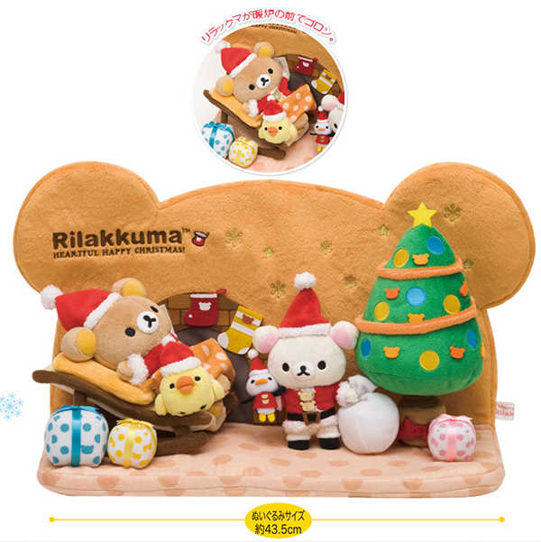 Christmas 2013 - Store Exclusive set