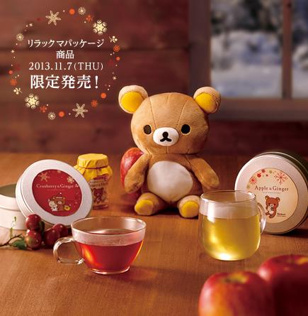 Rilakkuma x Enherb 2013 - Winter ad