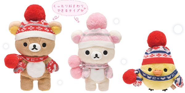 Rilakkuma Hearts Series - plushies