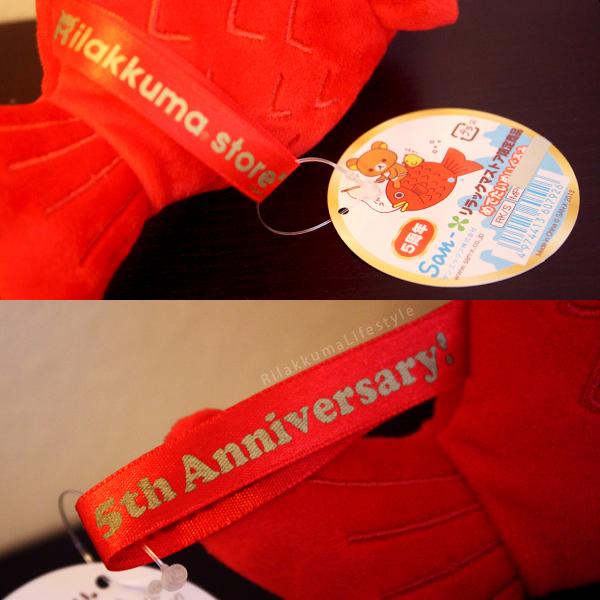 Rilakkuma Store 5th Anniversary - tags