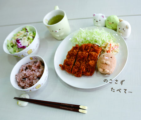 Sumikko Gurashi - tableware ad
