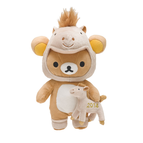 Year of the Horse - Rilakkuma
