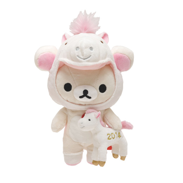 Year of the Horse - Korilakkuma