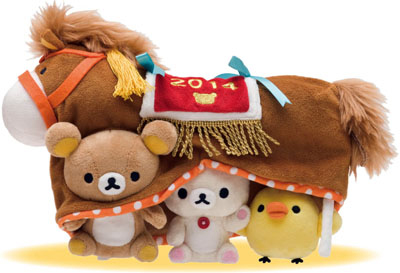 Year of the Horse - Rilakkuma Store Exclusive