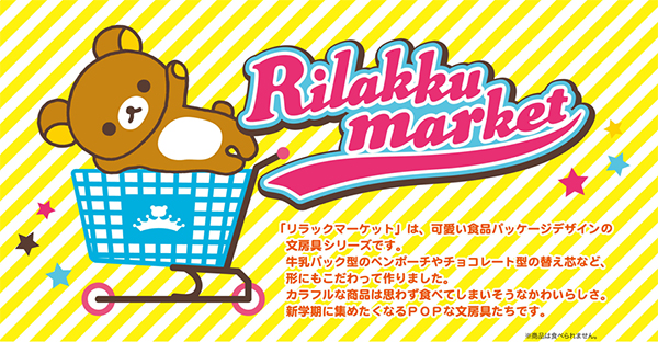 Rilakkumarket - logo