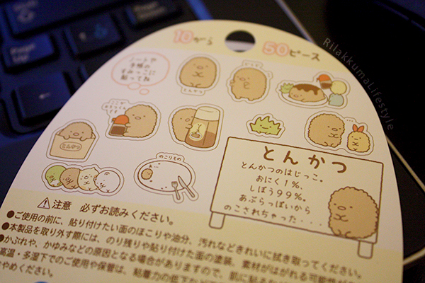 Tonkatsu - sticker designs