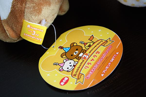 Rilakkuma 3rd Anniversary Fansclub Plushie - tag art