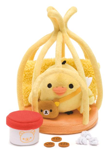 Kiiroitori Set - cage