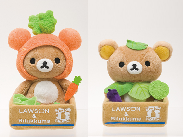 Vegetable Series - Rilakkuma