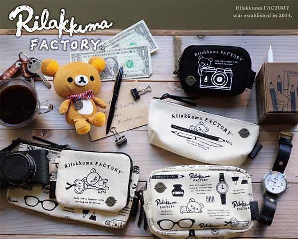 Rilakkuma Factory - cover