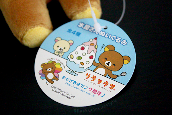Shaved Ice Rilakkuma - tag art