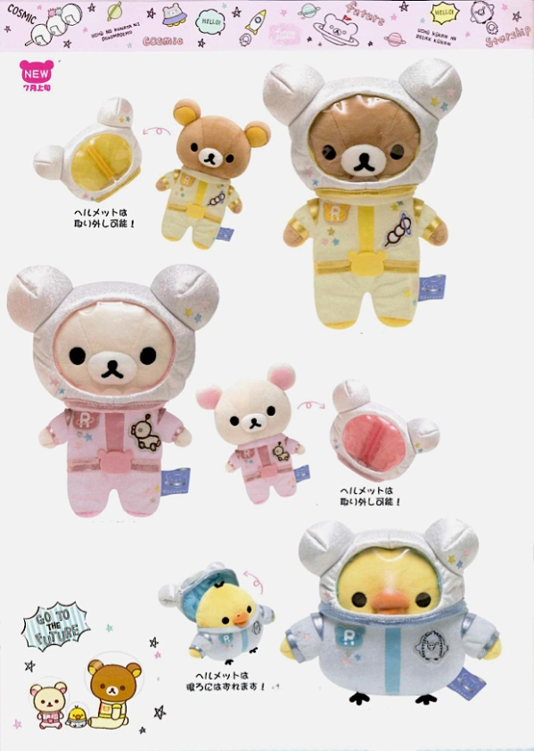 Mira Plush - Space Rilakkuma